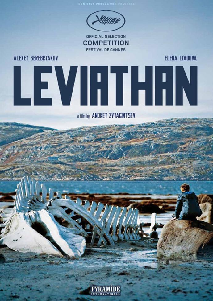 «Левиафан»