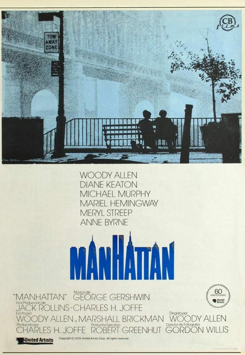 №5 «Манхэттен»