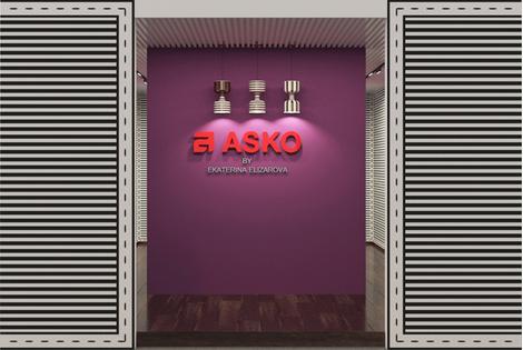 В Москве открылся первый Pop up Store компании Asko | галерея [1] фото [1]