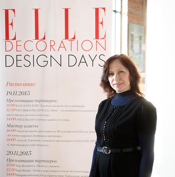 В Новосибирске прошли ELLE DECORATION Design Days | галерея [1] фото [6]