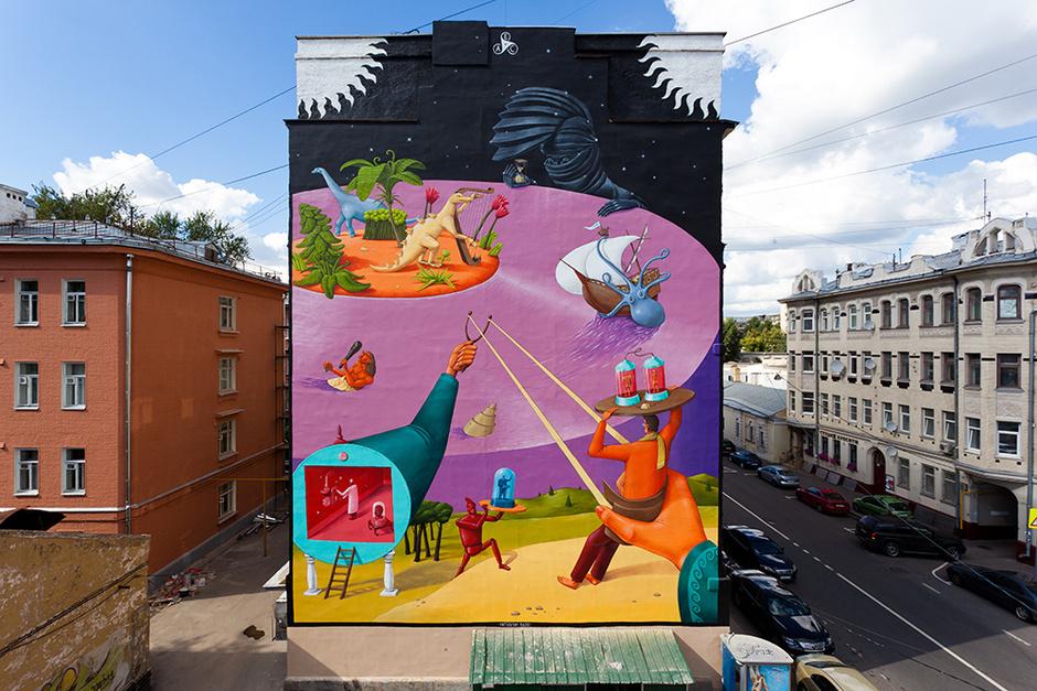 Первая биеннале уличного искусства «Артмосфера»