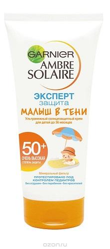Солнцезащитный крем Ambre Solaire «Малыш в тени» SPF 50 от Garnier