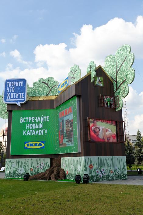 В парке искусств «Музеон» состоялся фестиваль «Творите что хотите»