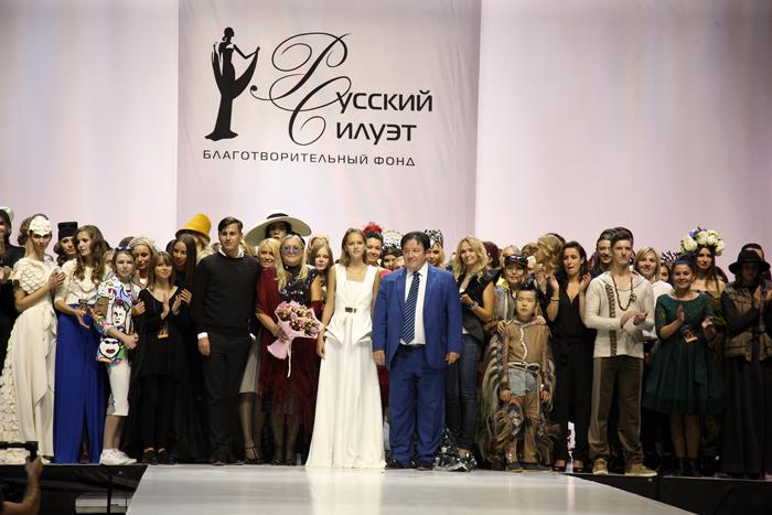 Фонд «Русский Силуэт» определил победителей Международного конкурса молодых дизайнеров