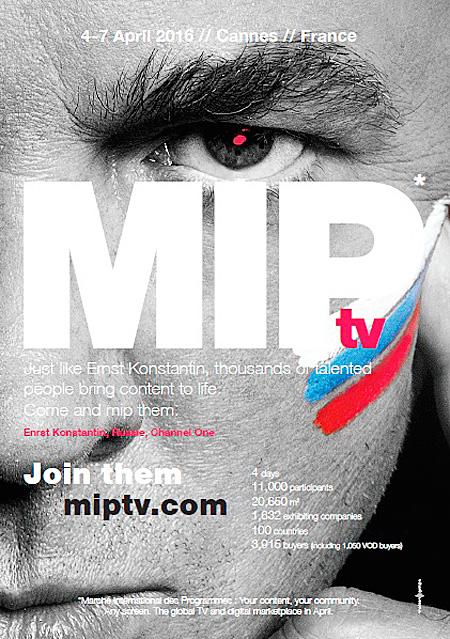 Константин Эрнст на постере MIPTV