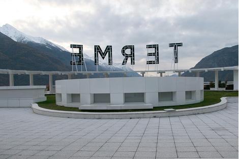 Итальянские Альпы: 10 главных достопримечательностей долины Аосты | галерея [2] фото [1]