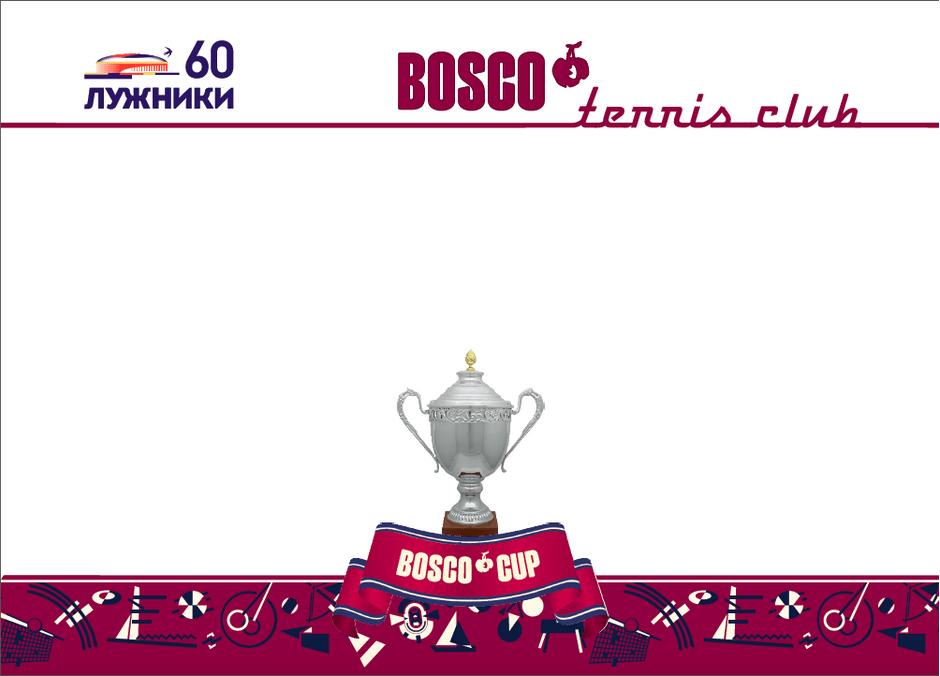 Bosco открывает свой теннисный клуб