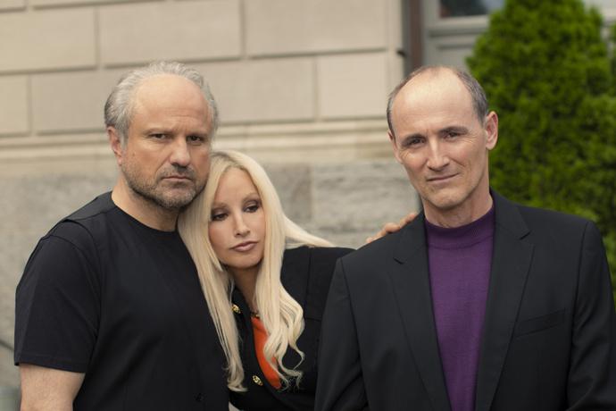 Семья Versace