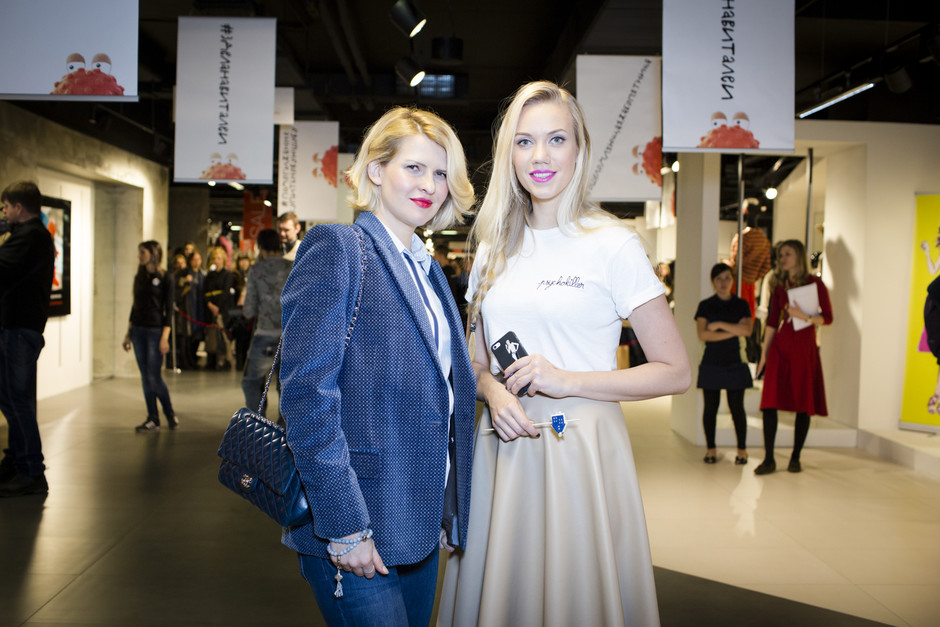 Пника белоцерковская книги 2013