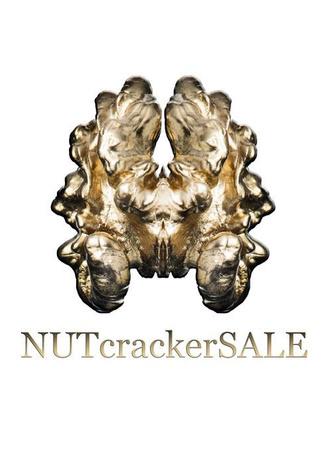 NUTcrackerSALE проводит распродажу в арт-центре «Ветошный»