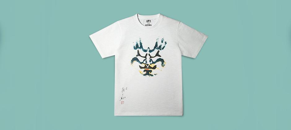 Новая коллекция Uniqlo