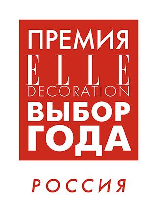 Журнал ELLE DECORATION вручит премию «выбор года»