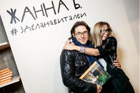 Андрей Малахов и Вероника Белоцерковская