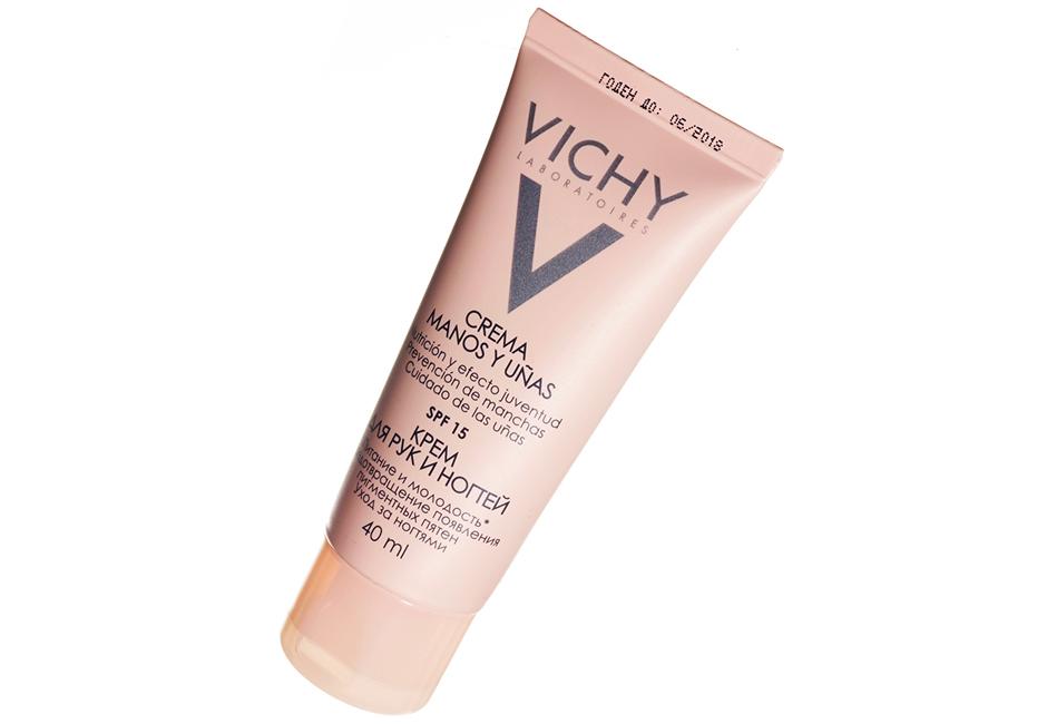 Ideal Body, Vichy