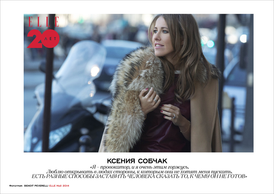 Фотовыставка ELLE 20 и «Women in Gold» от Антонио Бандераса в Новосибирске