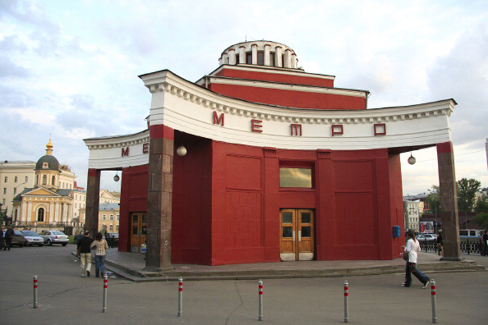 """Павильон-звезда станции """"Арбатская""""."""