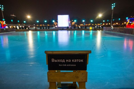 Открытие катка в Парке Горького | галерея [1] фото [6]