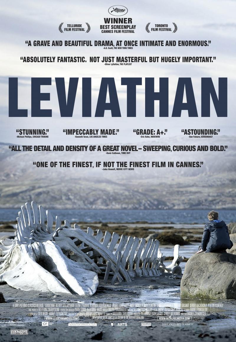 №6 «Левиафан»