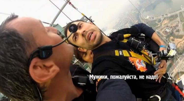 Андрей Бедняков в программе «Орел и Решка» прыжок Макао Macau Tower