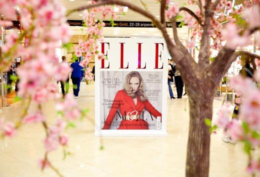 «Неделя шопинга ELLE»