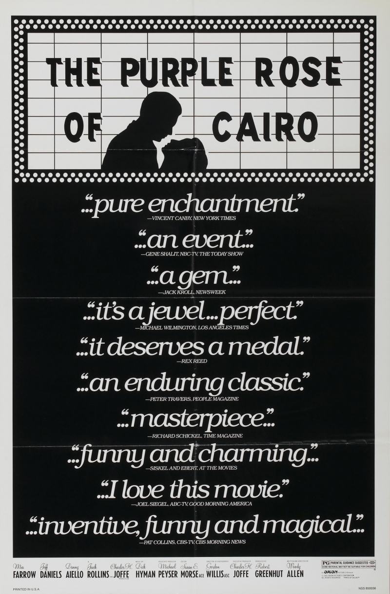 №6 «Пурпурная роза Каира»
