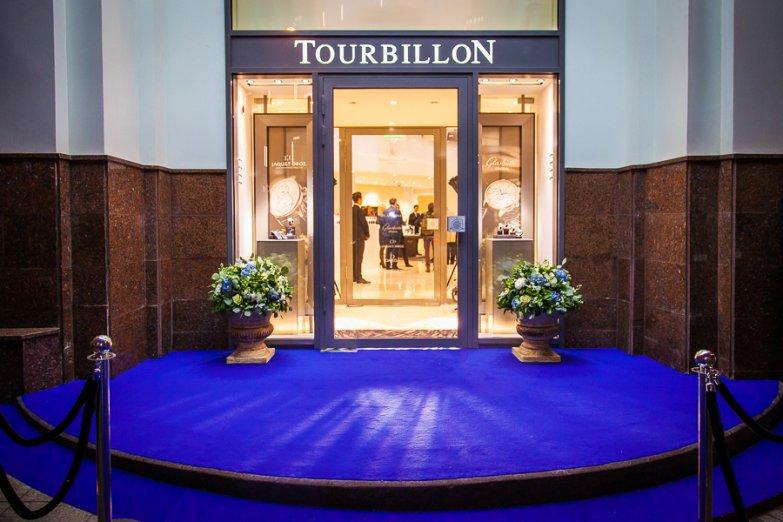 Знаменитости на открытии бутика Tourbillon