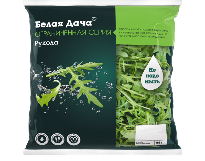 «Белая Дача» выпустила серию органических салатов