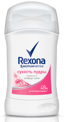 """""""Сухость пудры"""", Rexona"""