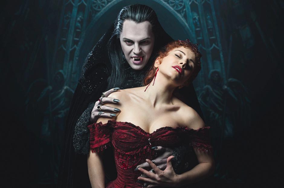 «Бал вампиров»