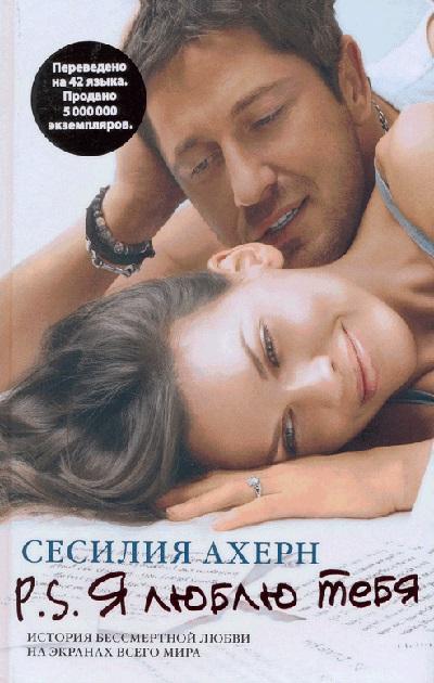 женские любовные романы отзывы