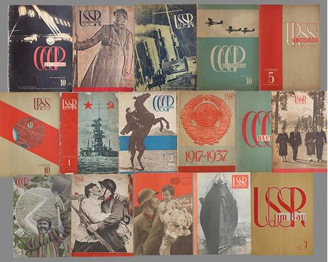 В Петербурге открылась выставка советских фотокниг | галерея [1] фото [1]