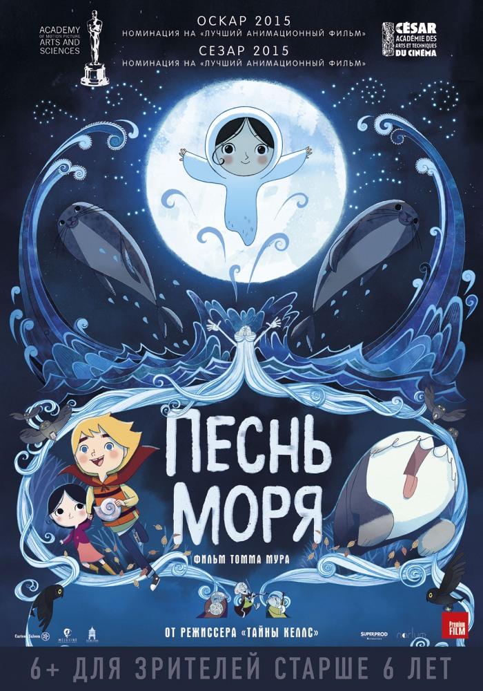 «Смотреть Фильмы Комедии Смотреть Онлайн 2014-2015» / 2003