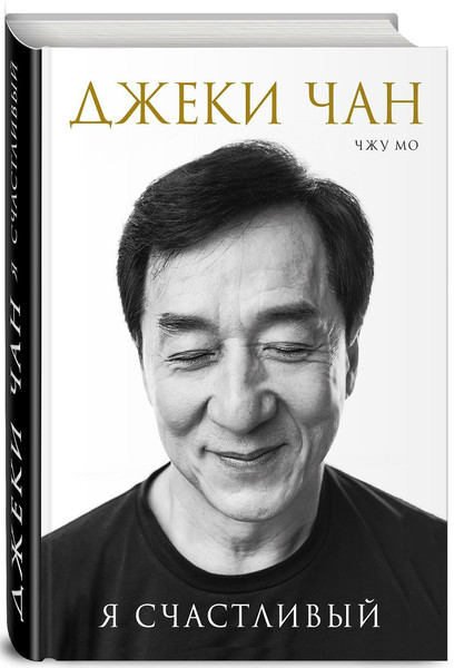 Книги знаменитостей | галерея [6] фото [2]