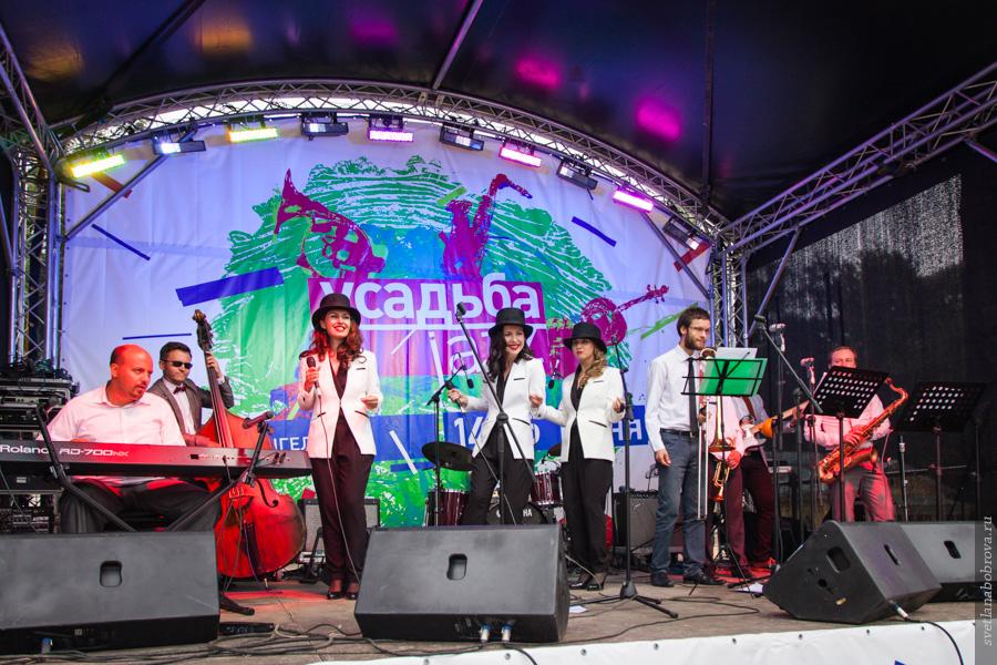 В Москве прошел ХI-й Международный фестиваль Усадьба Jazz фото 6