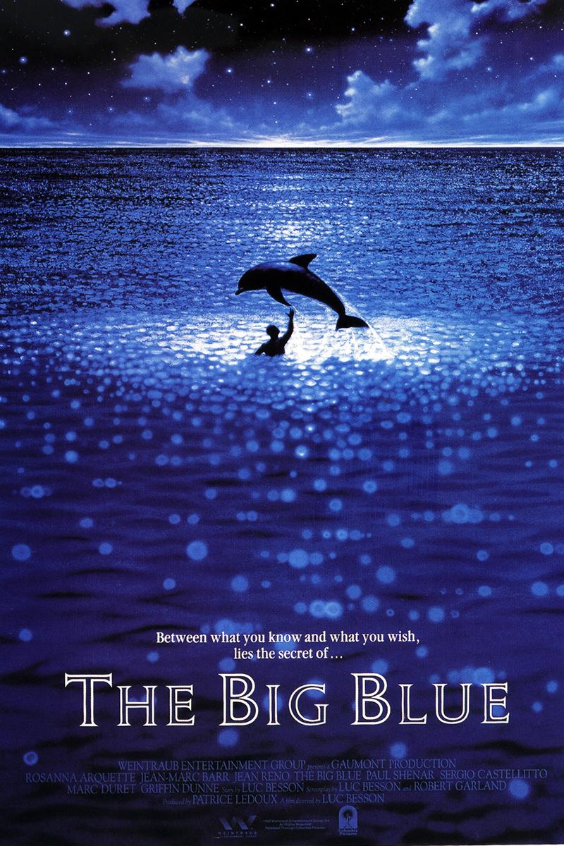 Голубая бездна