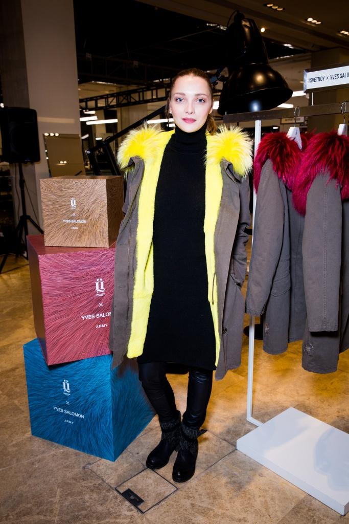 Екатерина Вилкова на презентации коллаборации «Цветной» x Yves Salomon ARMY