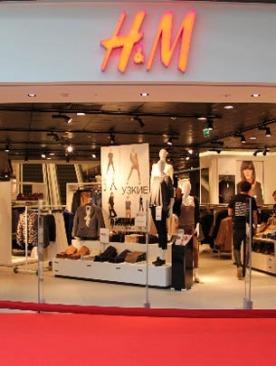 Новый магазин H&M в Cанкт-Петербурге
