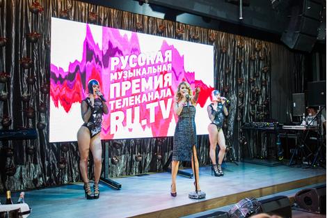Объявлены номинанты Русской Музыкальной Премии RU.TV 2016 | галерея [1] фото [2]