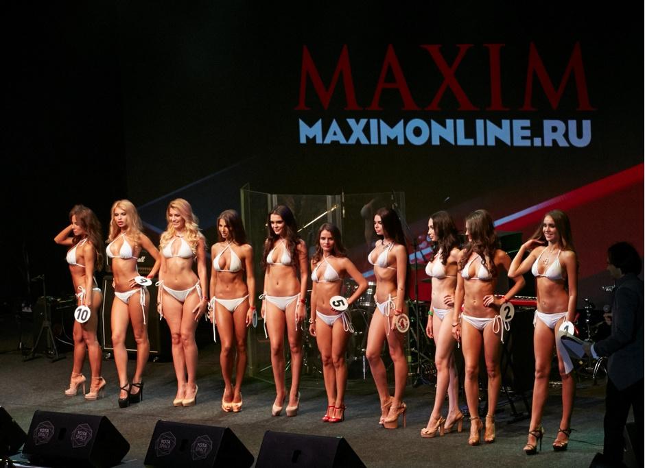 Финал конкурса «Miss MAXIM ВКонтакте 2016»