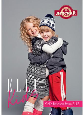 В Детском ГУМе стартовала выставка Kid's fashion от журнала ELLE