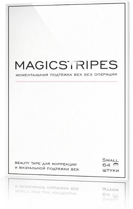 MAGIC STRIPES Small Коррекция и визуальная подтяжка век