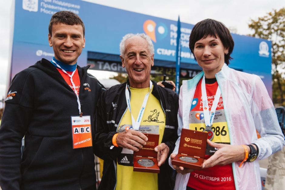 Дмитрий Тарасов и Пако Борао