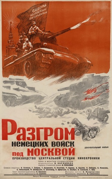 Российские фильмы, получившие «Оскар» | галерея [1] фото [1]
