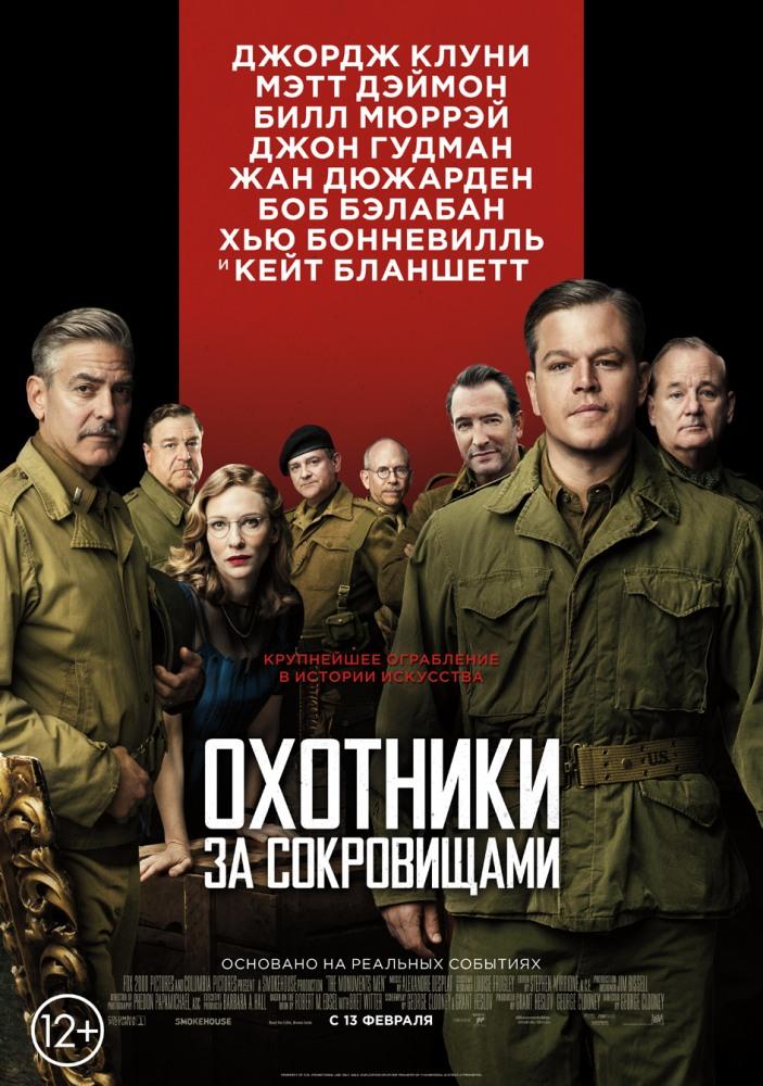 лучшие фильмы 2014