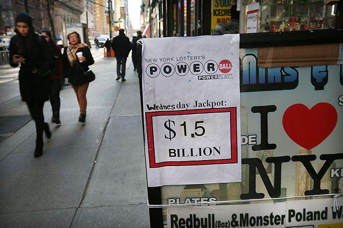 В США разыграли рекордный джекпот лотереи Powerball размером более $1,5 млрд