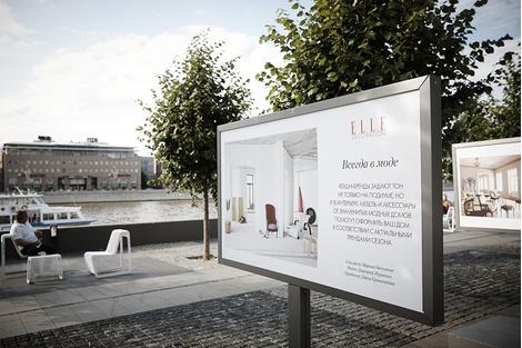 Фотовыставка «Тренды в дизайне» в «Музеоне» | галерея [1] фото [2]