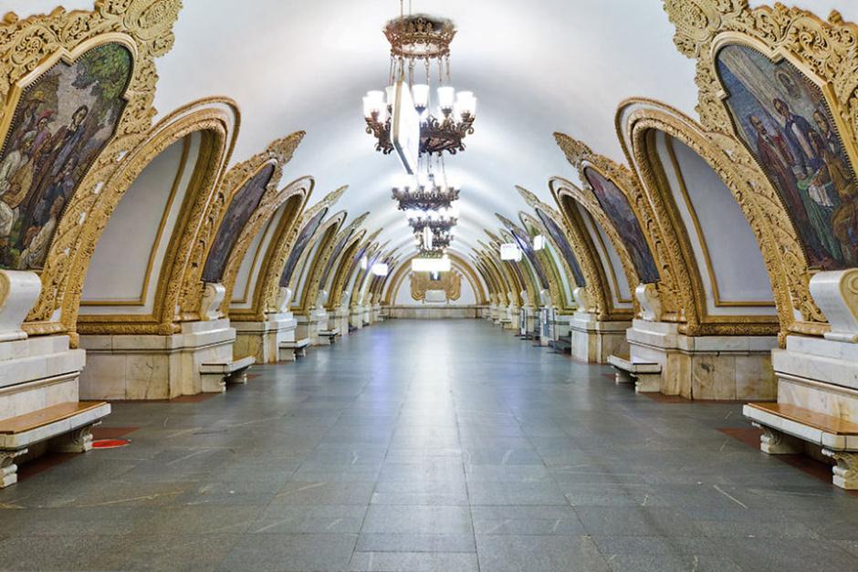"""Станция """"Киевская"""" кольцевая."""