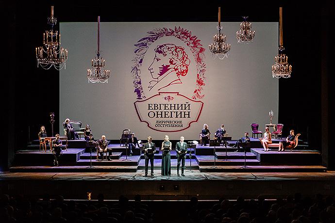 Концерт в Большом театре
