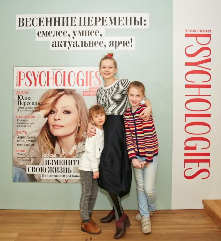 Юлия Пересильд с детьми