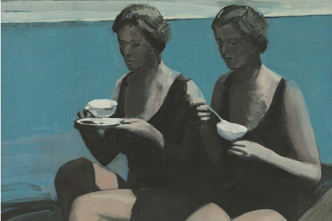 «Все по 100»: аукцион современного искусства от Vladey | галерея [1] фото [4]